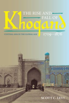 Best Books on Central Asia in 2018 – Voices On Cental Asia