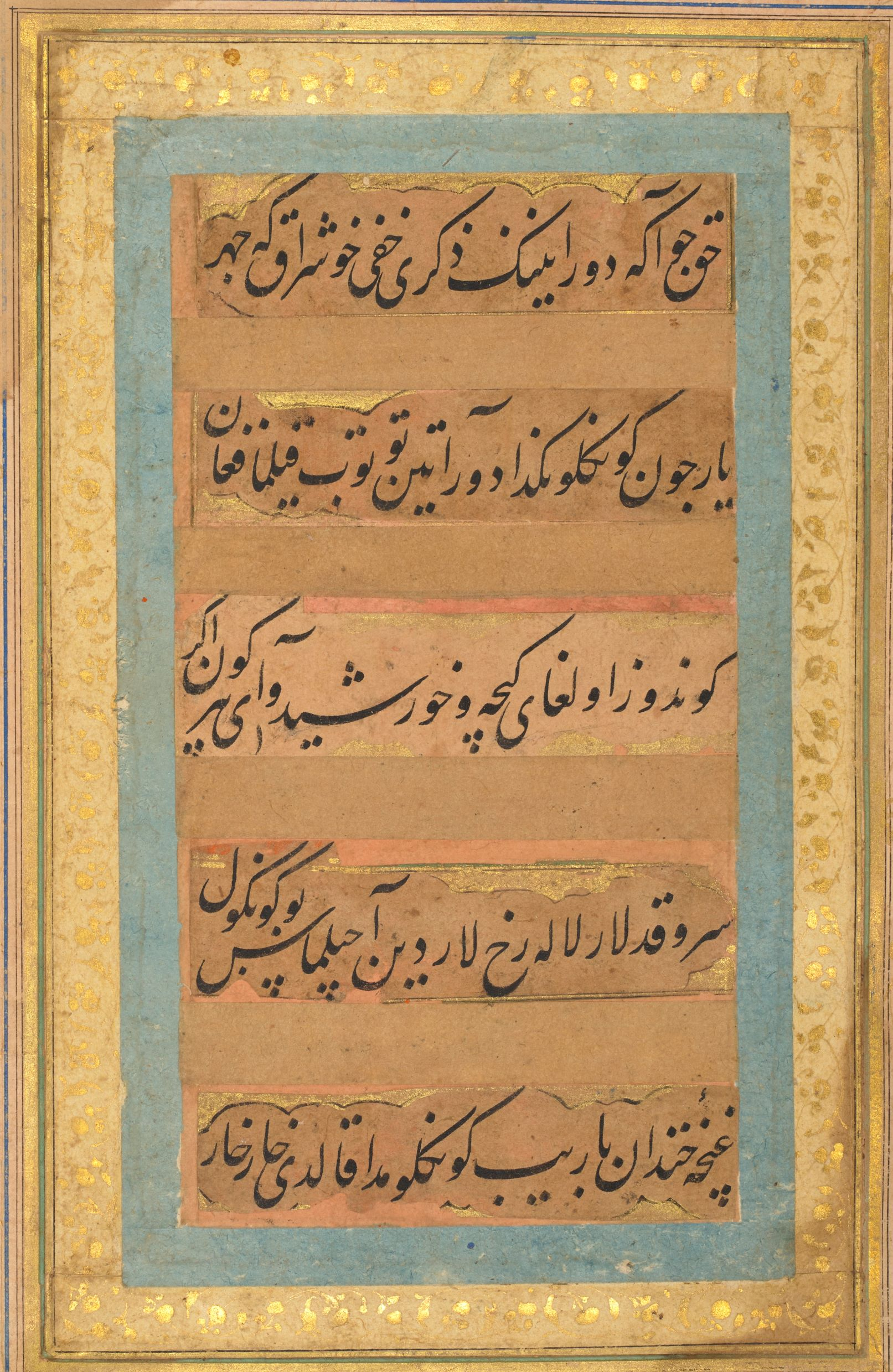 The Central Asia Collection at the British Library – An Interview